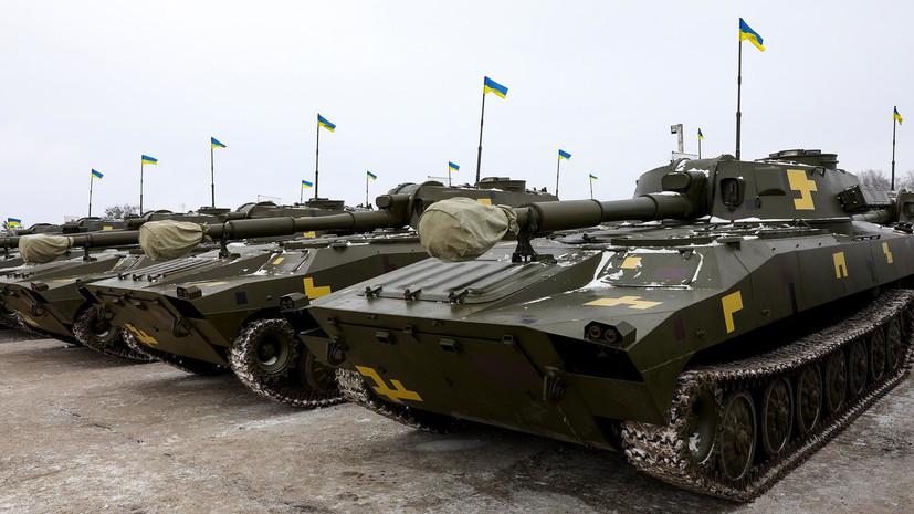 Бывший украинский министр сообщил о крахе «оборонки»