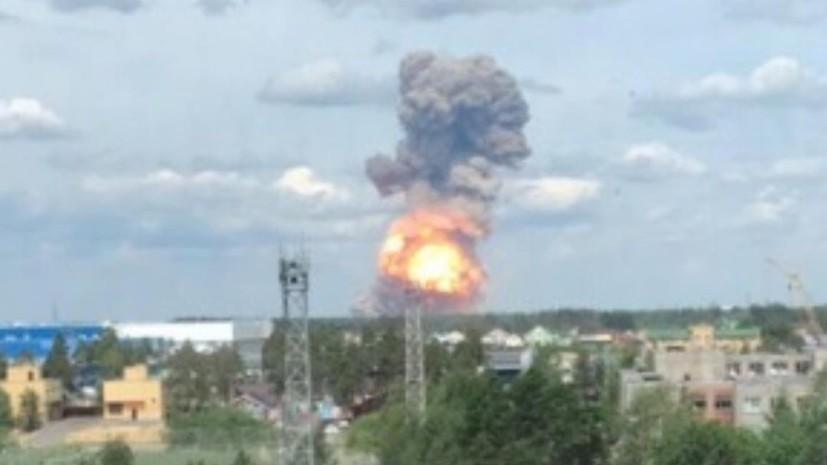 В экстренных службах назвали предварительную причину взрыва в Дзержинске