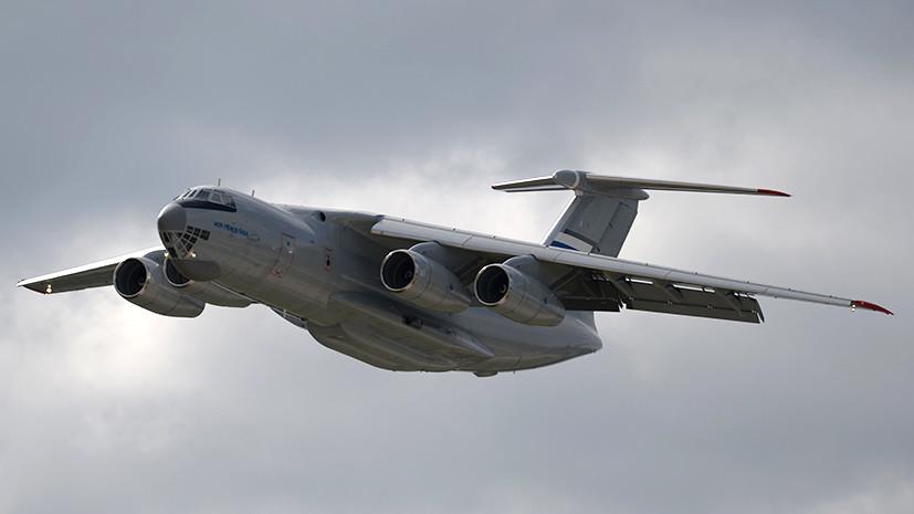 «Крылья нашей армии»: на что способен новый военно-транспортный самолёт России