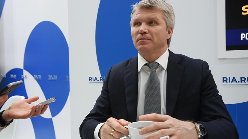 Колобков заявил, что Санкт-Петербург готов к приёму матчей Евро-2020