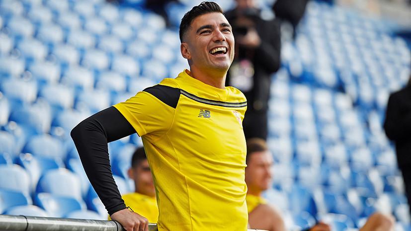 «Парень, который всегда улыбался»: футбольный мир скорбит о погибшем испанском полузащитнике Хосе Антонио Рейесе