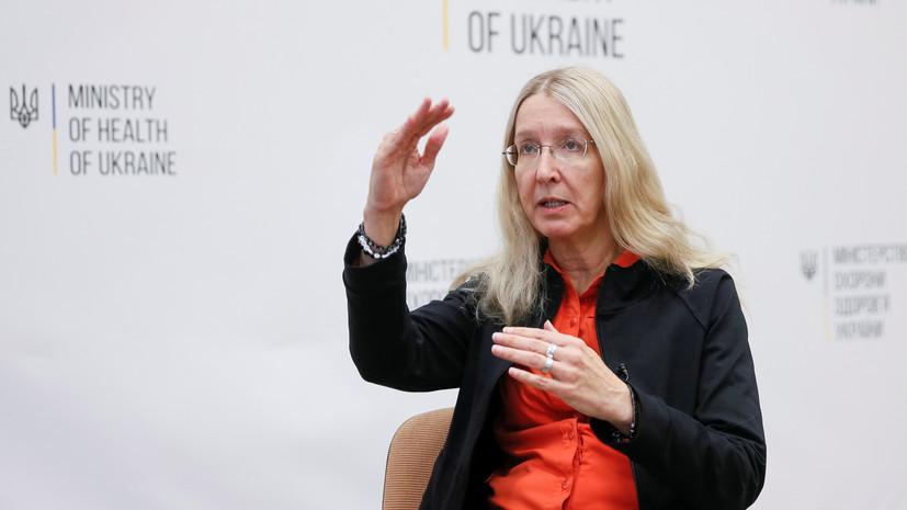 Супрун заявила, что с 2020 года дома ребёнка на Украине перестанут принимать детей