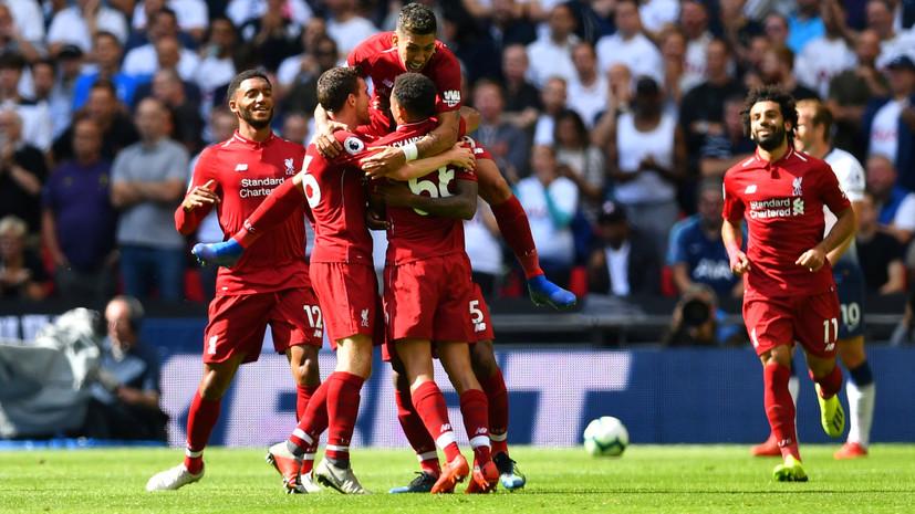 «Ливерпуль» победил «Тоттенхэм» в финале Лиги чемпионов