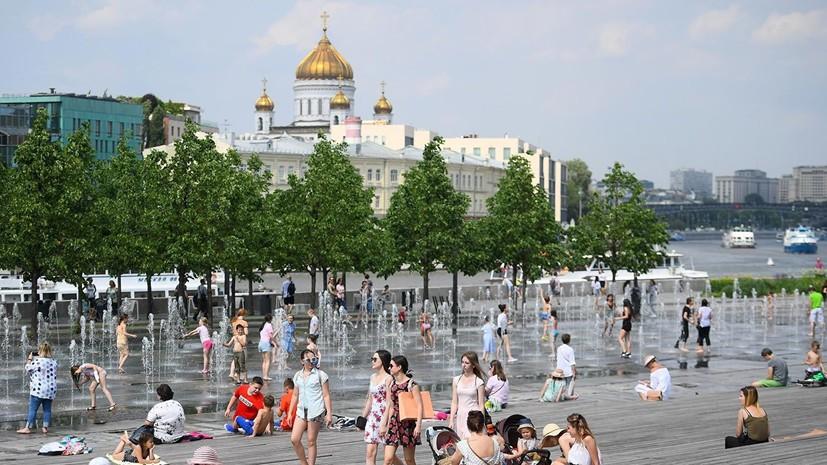 Синоптики прогнозируют «эталонную» погоду в Москве на следующей неделе