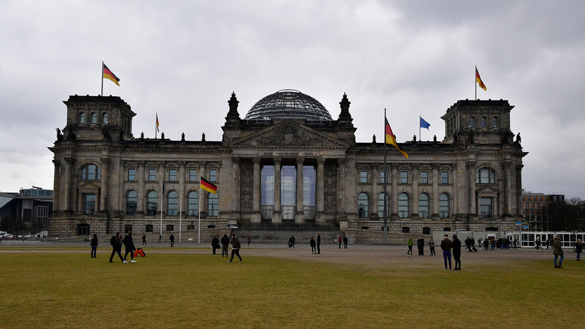Лидер социал-демократов Германии Андреа Налес уходит в отставку