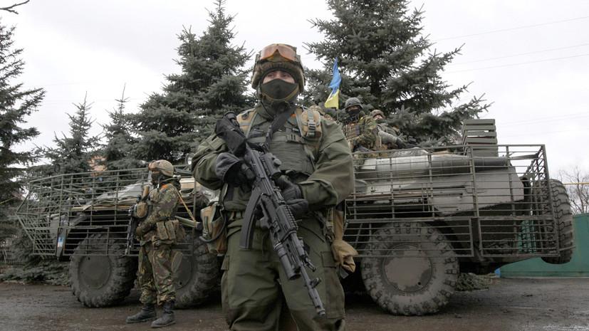 «Проигранный бой»: как в Раде оценивают перспективы урегулирования в Донбассе