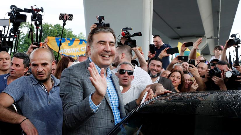 «Может помочь Зеленскому»: как Саакашвили пытается участвовать в политической жизни Украины