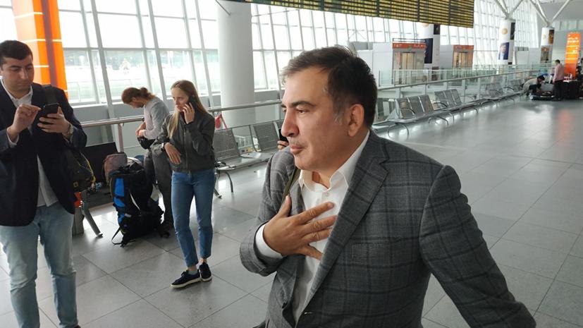 Эксперт оценил заявление Саакашвили о намерении вернуться в Грузию