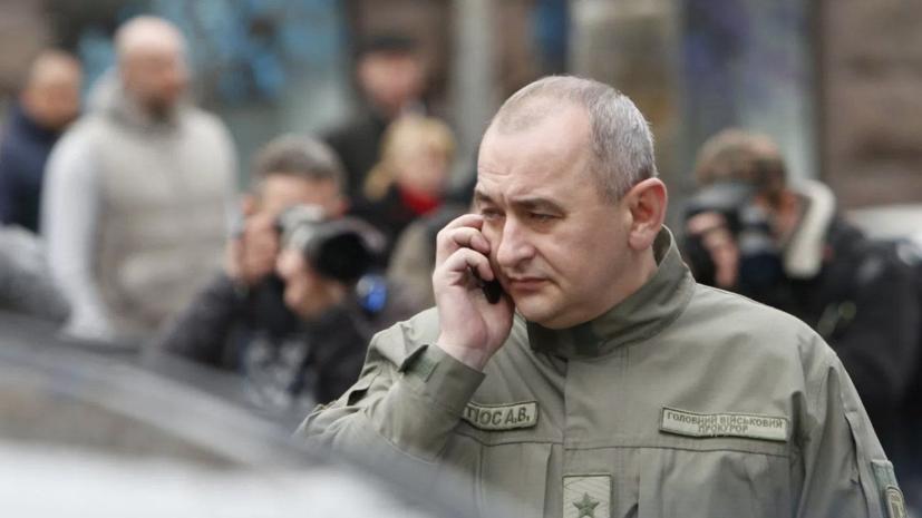 Эксперт объяснил совещание силовиков на Украине из-за ролика на YouTube