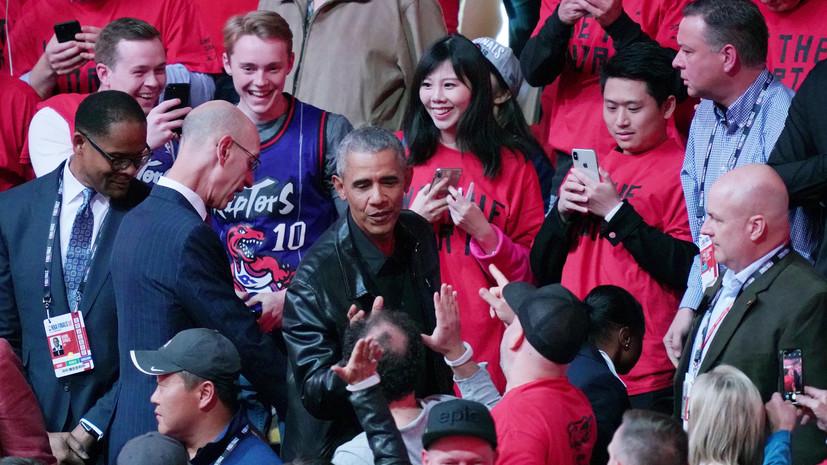 Экс-президент США Обама посетил второй матч серии финала НБА