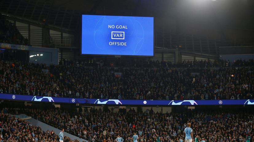 В плей-офф Лиги наций УЕФА будет использоваться VAR