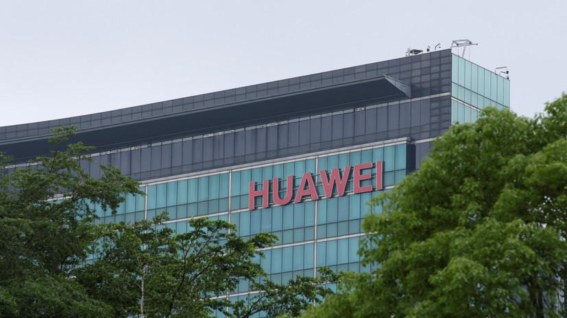«Ведомости»: Huawei купила российские технологии распознавания лиц