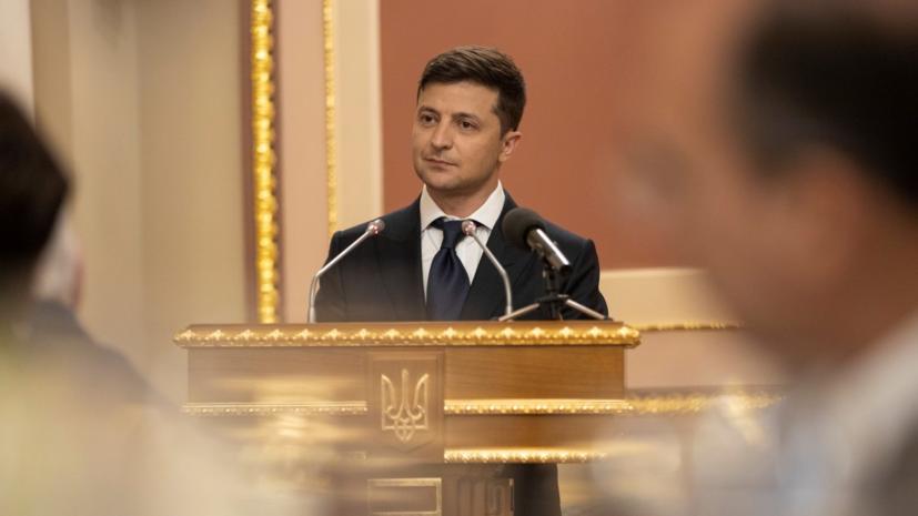 Зеленский сообщил о новых решениях по урегулированию в Донбассе