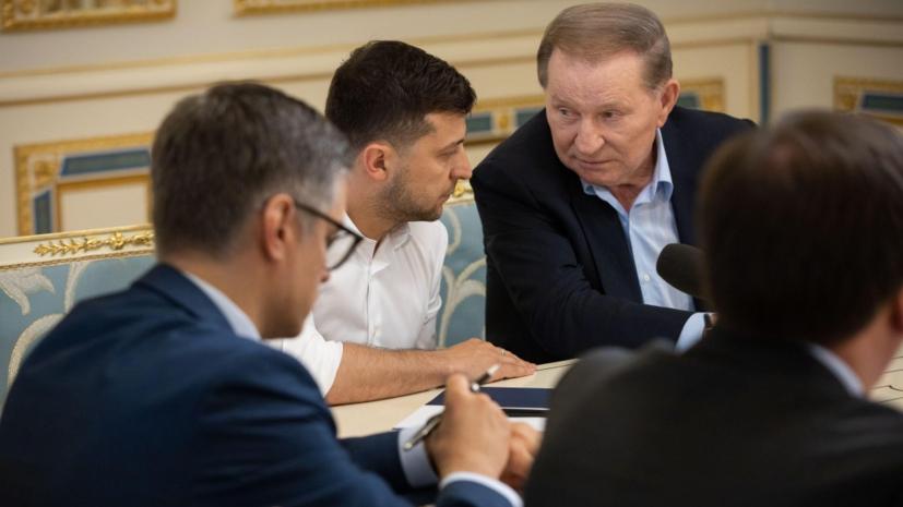 Кучма собирается инициировать новое перемирие в Донбассе