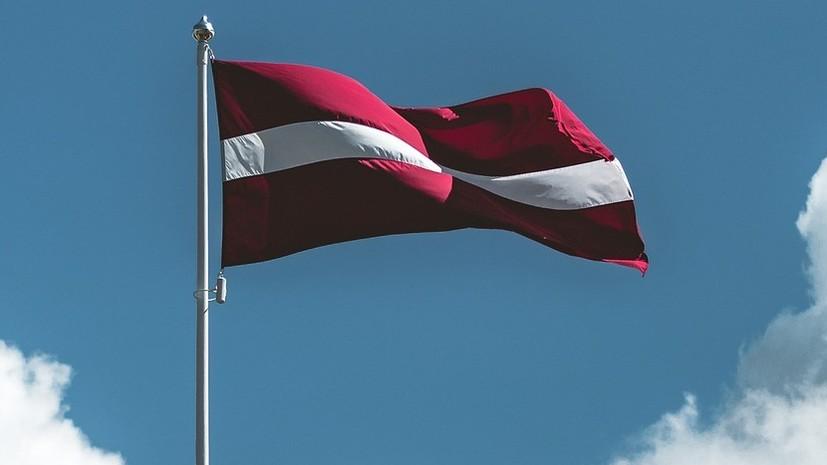 Глава МИД Латвии заявил о намерении развивать отношения с Россией