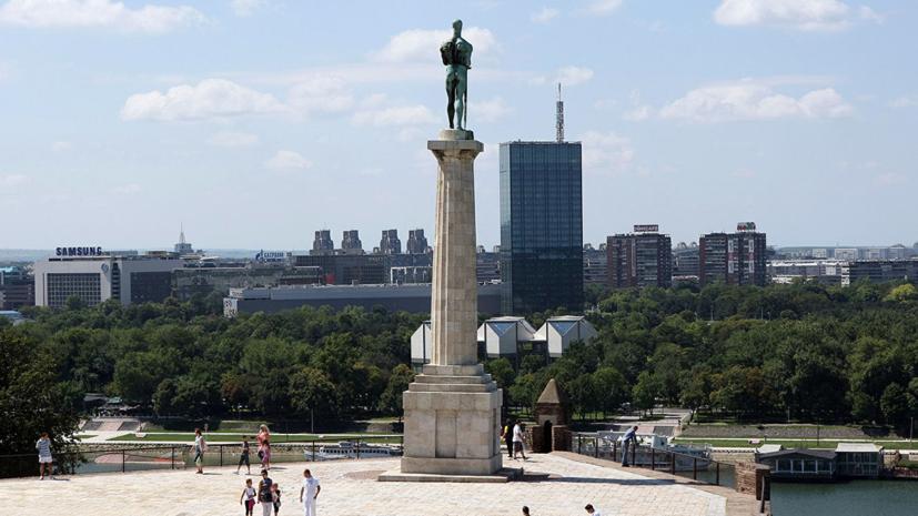 В Сербии заявили об отсутствии планов вводить санкции против России