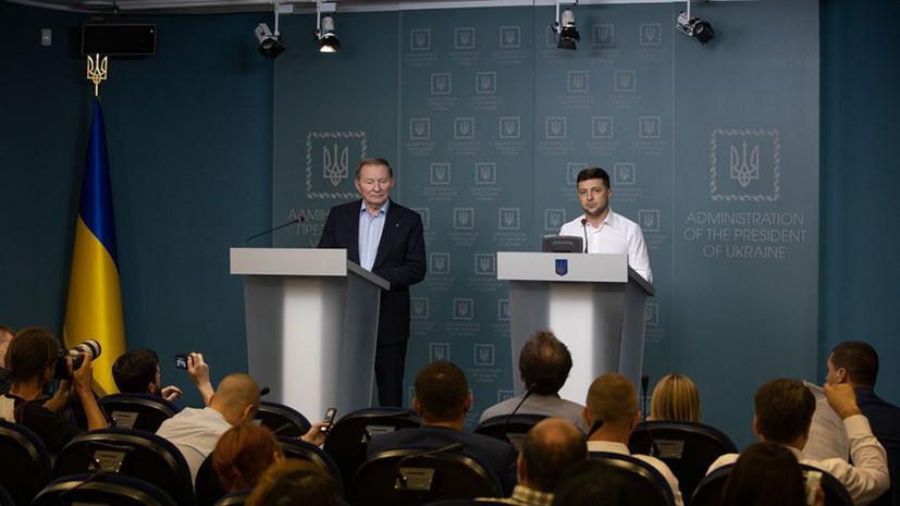 «Есть конкретные предложения»: Зеленский заявил о новых инициативах по урегулированию ситуации в Донбассе
