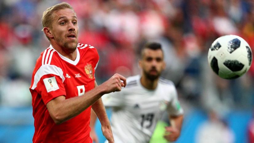 Газинский получил травму в контрольном матче Россия — «Чертаново»