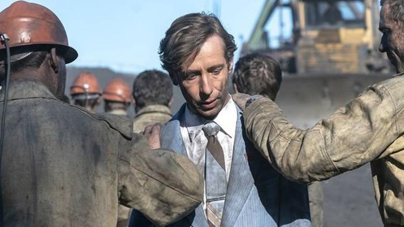 Пользователи сети заметили киноляп в сериале «Чернобыль»