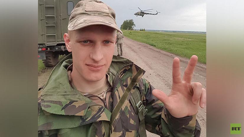 «Не смог остаться равнодушным»: что известно об убийстве бывшего спецназовца в Подмосковье