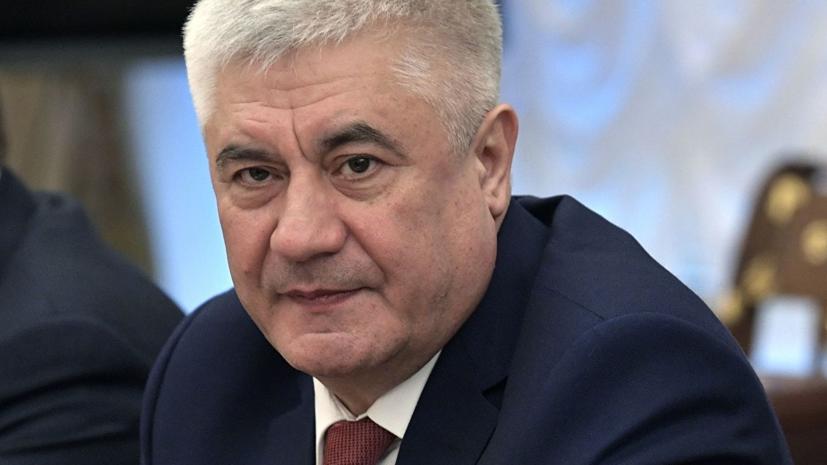 Колокольцев выступил на заседании Объединённой коллегии МВД России и полиции Армении