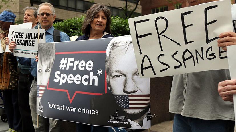 «Непропорциональная мера»: шведский суд отказался выдать ордер на заочный арест Ассанжа