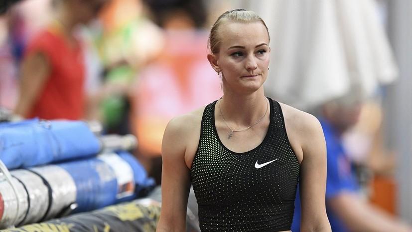 Российская легкоатлетка Муллина победила в прыжках с шестом на турнире в Венгрии