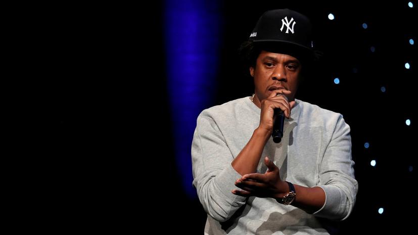 Jay Zстал первым рэпером-миллиардером