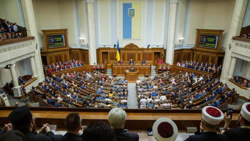 Рада отказалась рассматривать проект Зеленского об импичменте