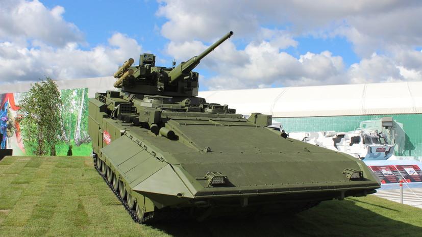 «Способна поражать любую бронетехнику»: какими возможностями обладает новейшая российская боевая машина пехоты Т-15