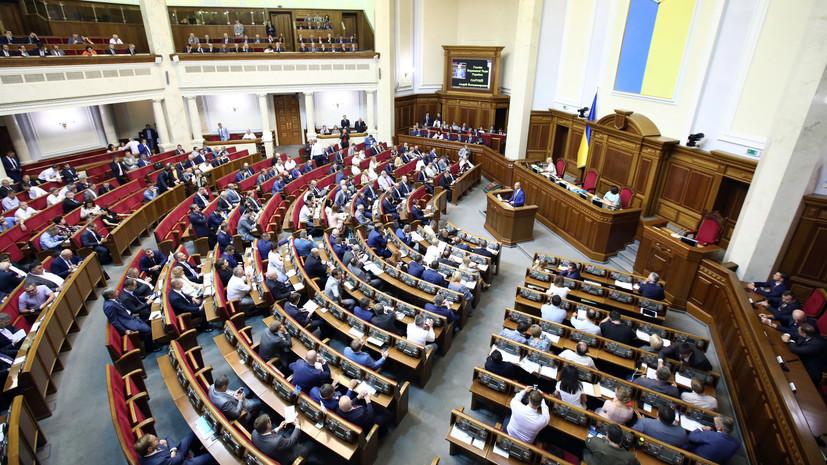 В Раде прокомментировали заявление о стратегии по Крыму