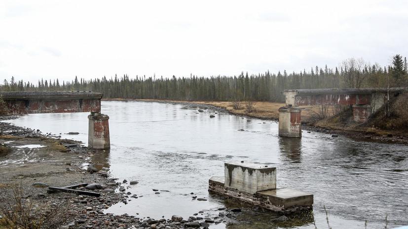 Исчезло 56 тонн металла: полиция Мурманской области возбудила дело из-за пропажи моста