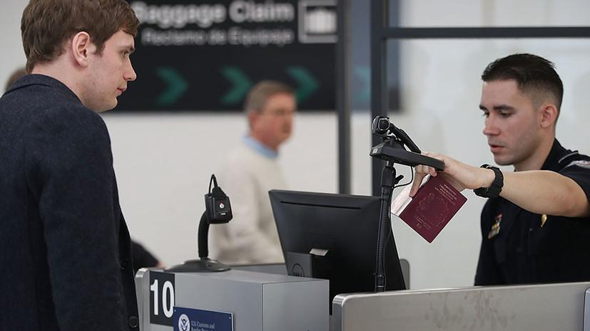 «Широкий простор для произвола»: сенат США одобрил законопроект о визовых санкциях за вмешательство в выборы