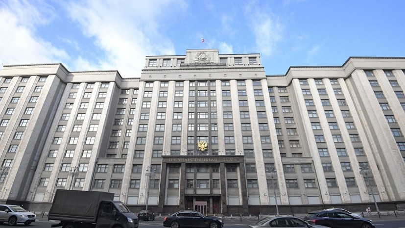 В Госдуме оценили отказ Рады рассмотреть законопроект об импичменте