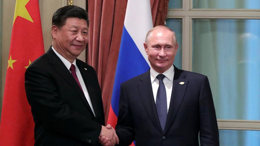 «Работы хватит на весь XXI век»: какие вопросы обсудят в России Владимир Путин и Си Цзиньпин