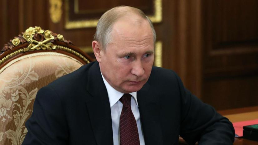 Путин прокомментировал взрывы на заводе в Дзержинске