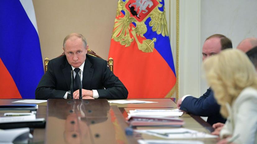 Путин поручил избавиться от позора с «обманутыми дольщиками»