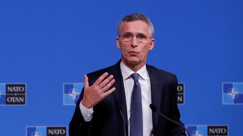 В НАТО призвали Россию «проявить политическую волю» для спасения ДРСМД