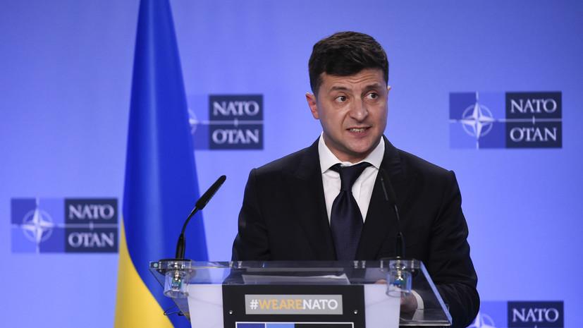 Зеленский решил совместно с Польшей бороться с «Северным потоком – 2»