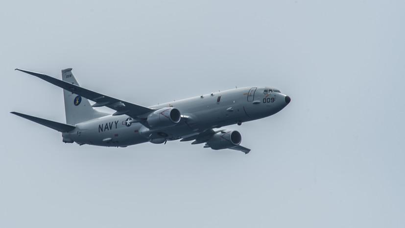 «Никаких претензий не поступало»: Минобороны РФ отвергло обвинения США в «небезопасном перехвате» американского самолёта