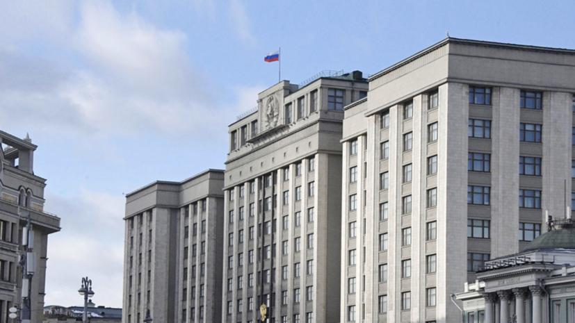 В Госдуме назвали слова Зеленского о СП-2 попыткой сохранить транзит