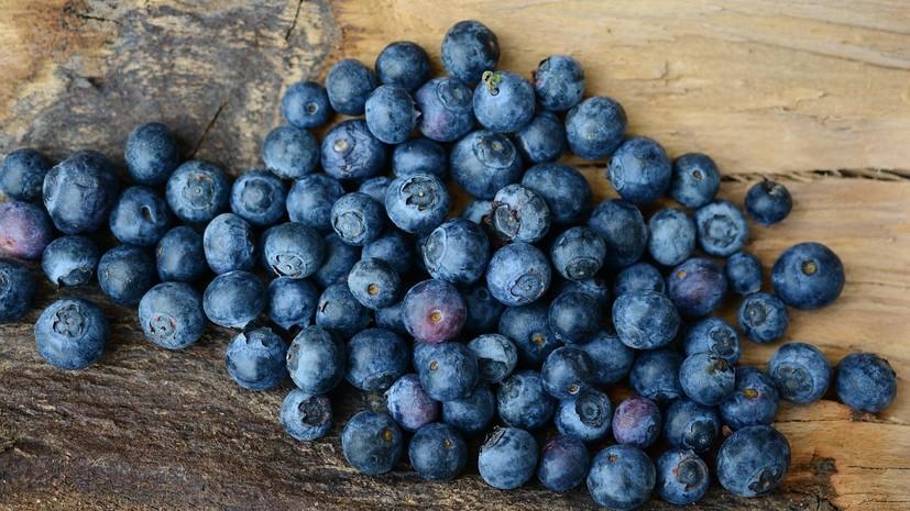 Врач назвал самые полезные для здоровья ягоды
