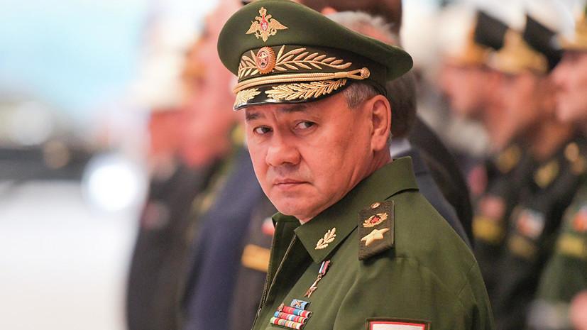 Шойгу отметил крайне напряжённую обстановку на границах СНГ