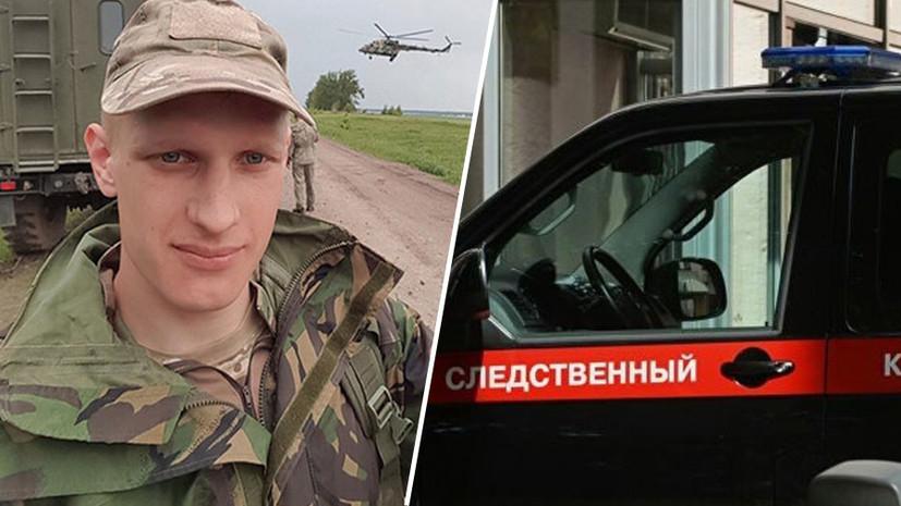 «Предъявлено обвинение»: СК установил личность предполагаемого убийцы экс-спецназовца Белянкина