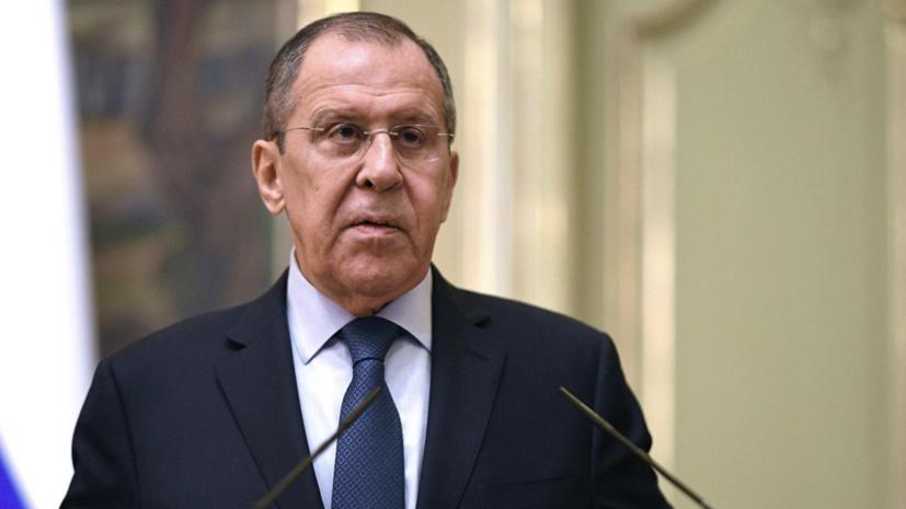 Лавров объяснил введение санкций против России