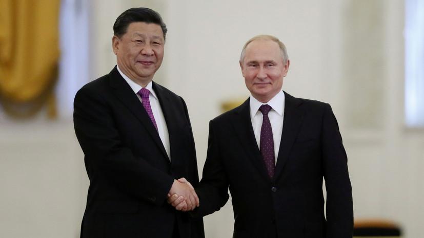 Путин рассказал о беспрецедентном уровне отношений России и Китая