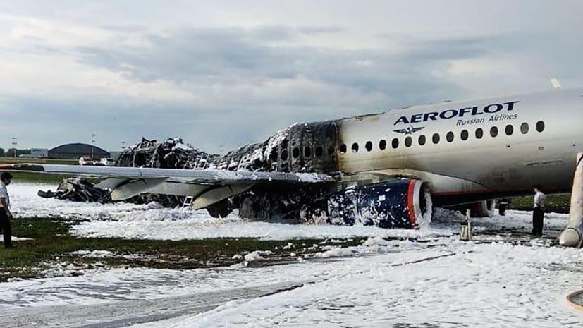 «Представлена полная реконструкция полёта»: МАК подготовил предварительный отчёт об авиакатастрофе SSJ-100