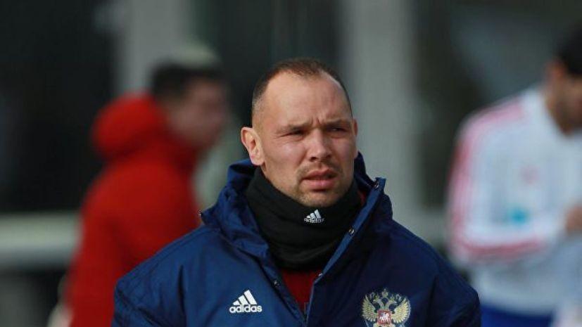 Фанаты «Торпедо» обратились к руководству клуба из-за назначения Игнашевича главным тренером