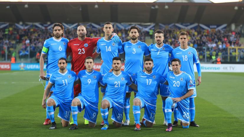 Бармен в составе, одна победа и последнее место в рейтинге ФИФА: что нужно знать о сопернике России из Сан-Марино