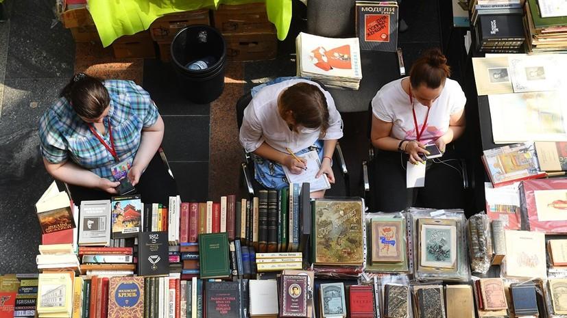 В Союзе писателей России оценили книжный фестиваль «Красная площадь»